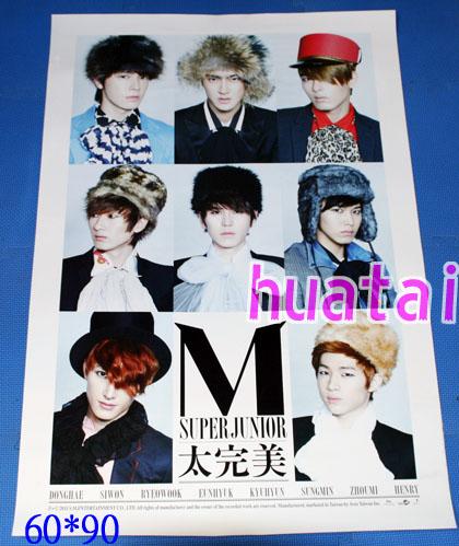 Super Junior M Mini Album Vol. 2 太完美 告知ポスター