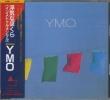 【即決】YMO 「 浮気なぼくら(インストゥルメンタル)」CD