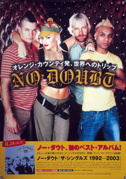 NO DOUBT ノー・ダウト B2ポスター (1V20014)