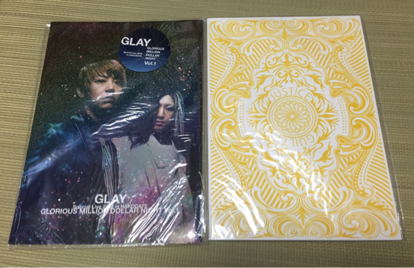 GLAY ツアーパンフレット 2013 2冊セット