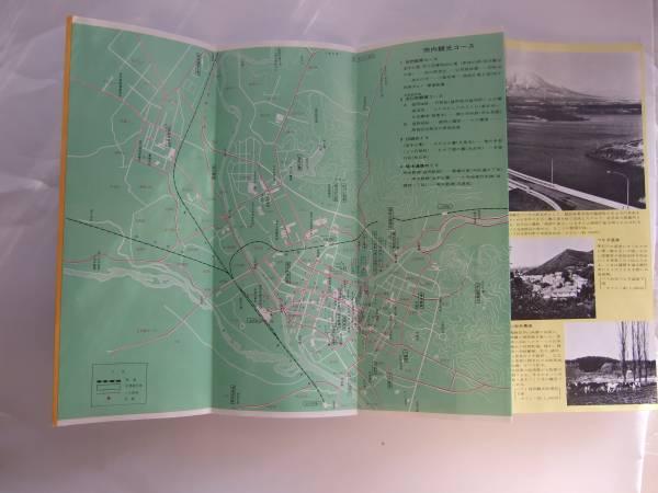 印刷物 パンフ 東北 岩手県盛岡市 もりおか 杜の都 観光地と案内_画像3