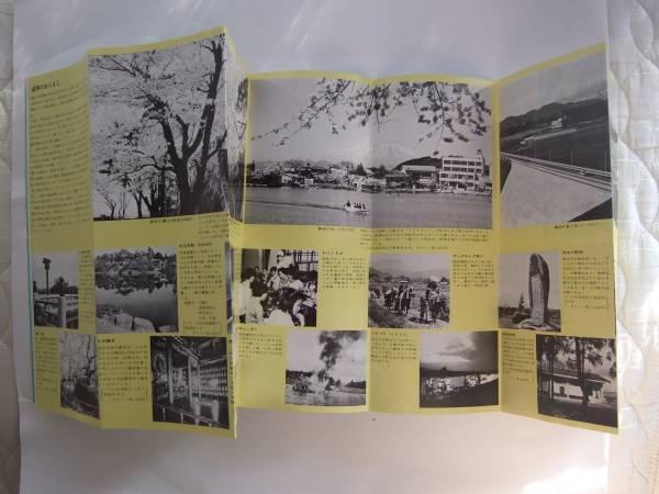 印刷物 パンフ 東北 岩手県盛岡市 もりおか 杜の都 観光地と案内_画像2