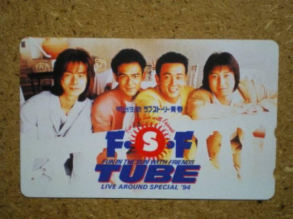 tube・チューブ TUBE 明治生命 110-157216 テレカ