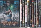 Kyпить 【送料無料・新品DVD】ファンタジー映画傑作選 DVD10枚セット на Yahoo.co.jp