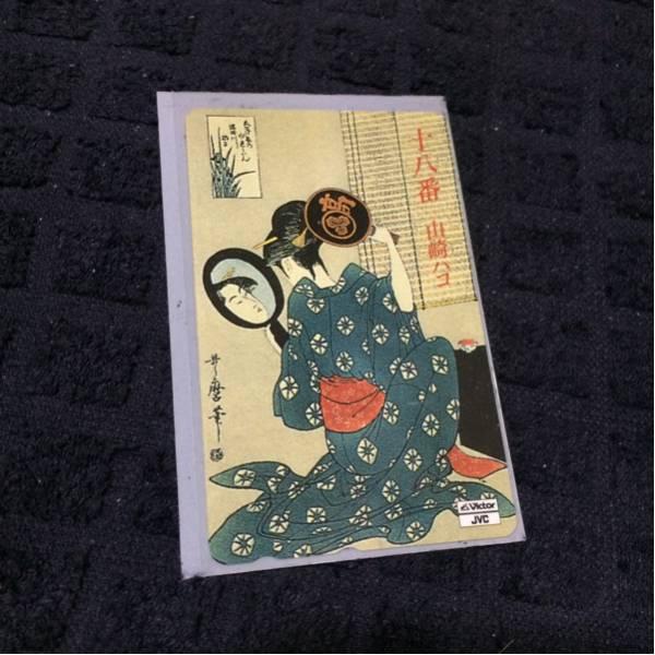 テレホンカード「山崎ハコ」十八番 ビクター 未使用品