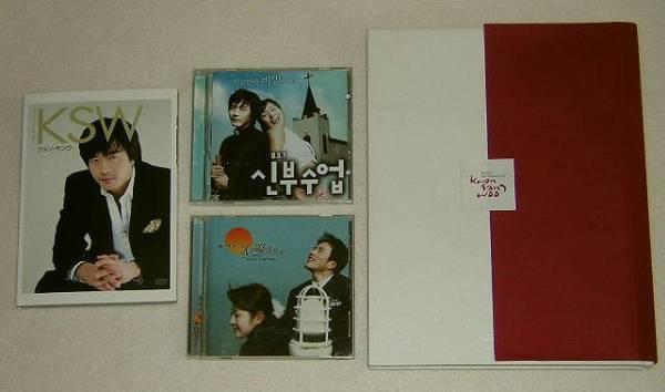 USED◆クォンサンウKWON SANG WOO/DVD・写真集・太陽に向かってOST・恋する神父OST/計4点