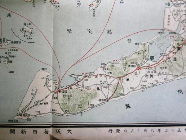 �Â��n�}�����{��ʕ����n�}?���m������㖈���V��/�吳13�N Image2