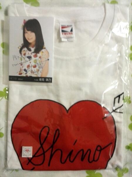 HKT48 岩花詩乃 2015生誕Tシャツ 新品未開封 Lサイズ 写真付 送164円~ ライブグッズの画像