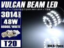 RP3 ステップワゴン スパーダ バックランプ LED T20 48W SMD