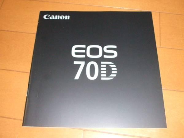 A2438カタログ*キャノン*EOS 7D2013.7発行23P