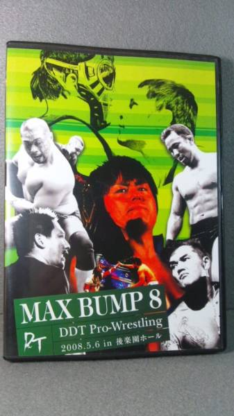 DDT MAX BUMP8 プロレス 獣神サンダーライガーVS飯伏幸太_画像1