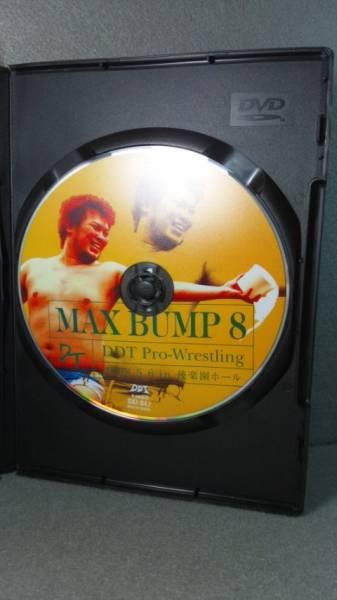 DDT MAX BUMP8 プロレス 獣神サンダーライガーVS飯伏幸太_画像3