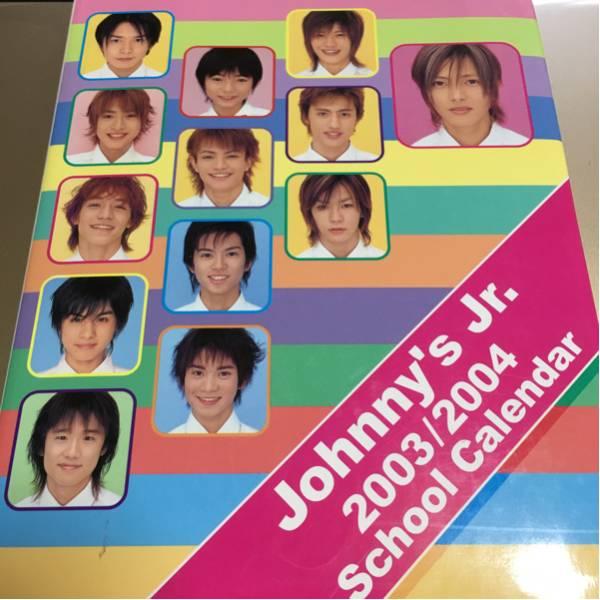 冒険価格!ジャニーズ jr 2003 2004 School Calendar 。