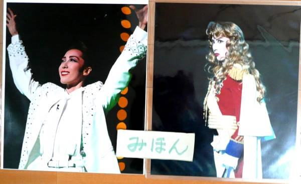 ★豪華2枚セット★即決★切手可★宝塚ベルばら貴城けい/特大写真