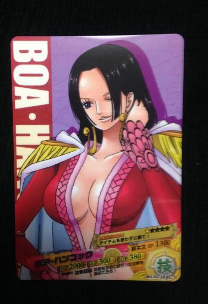 One Piece AR Carddass 02-09