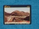 即決 那須塩原市深山ダム40周年記念No4.0(2013.4) (昭和49年)