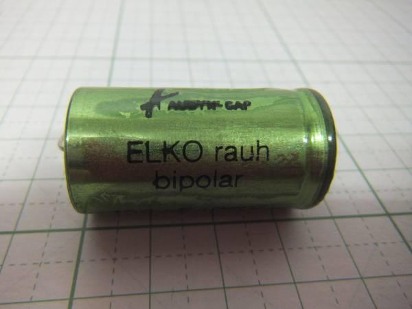 オーディンキャップ BC-100μF/100V 無極性電解コンデンサー  1個 クロネコDM便_画像2