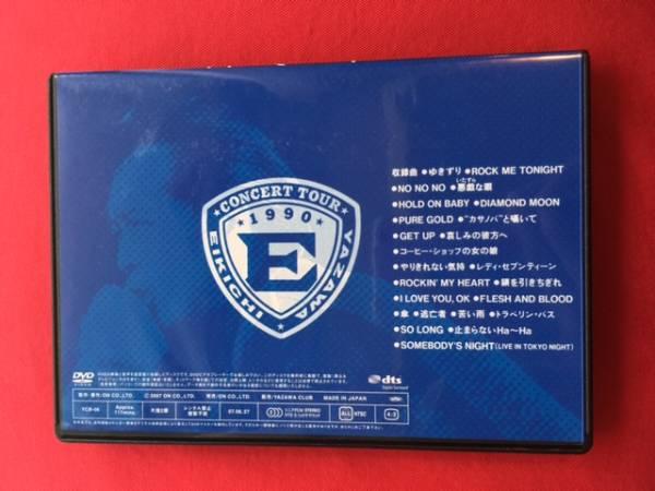 ★【即決】矢沢永吉 Rock'n'Roll Army '90 BUDOKAN / THE LIVE EIKICHI YAZAWA DVD BOXから単品_画像2