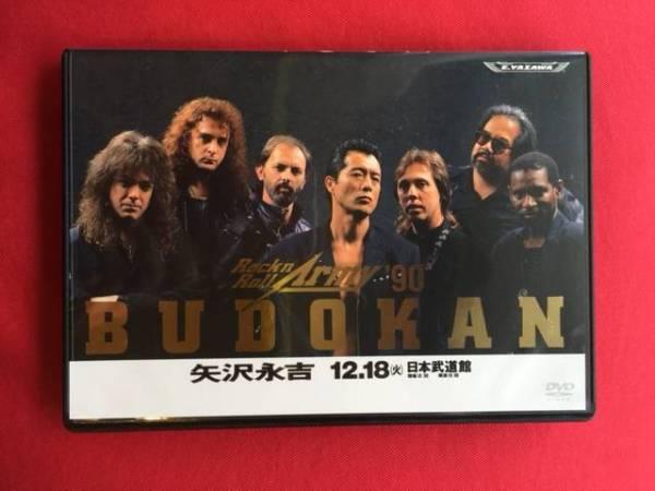 ★【即決】矢沢永吉 Rock'n'Roll Army '90 BUDOKAN / THE LIVE EIKICHI YAZAWA DVD BOXから単品_画像1