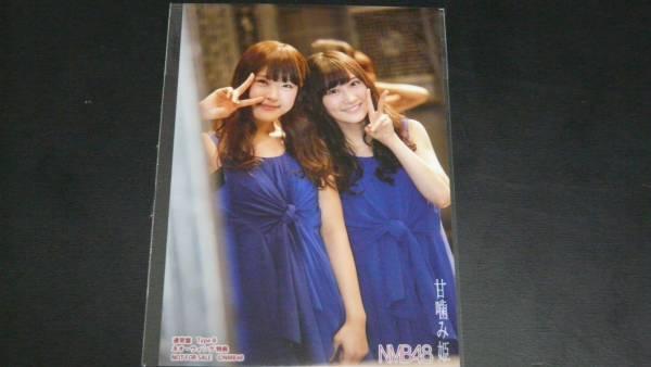 NMB48甘噛み姫タイプBネオウイング店特典外付,矢倉楓子,渋谷凪咲_画像1