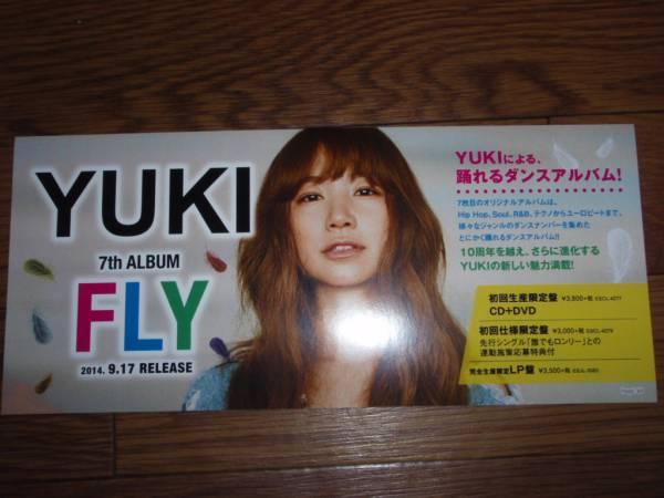 【ミニポスターF17】 YUKI/FLY 非売品!