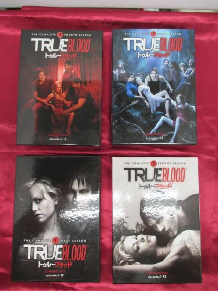 【DVD】TRUE BLOOD COMPLETE BOX SESON1~4セット_画像1