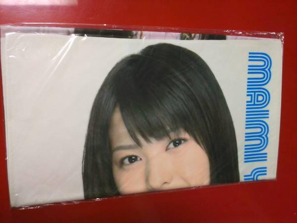 [℃-ute矢島舞美]2009AB℃ マイクロファイバータオル 新品未開封 ライブグッズの画像