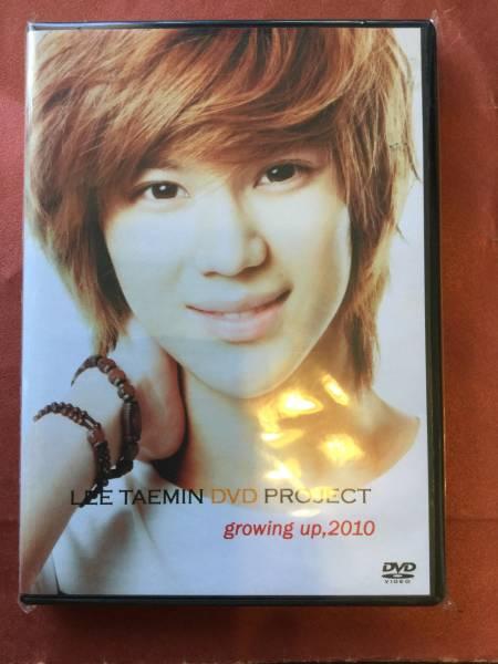 ☆SHINee テミン growing up 2010 DVD 新品