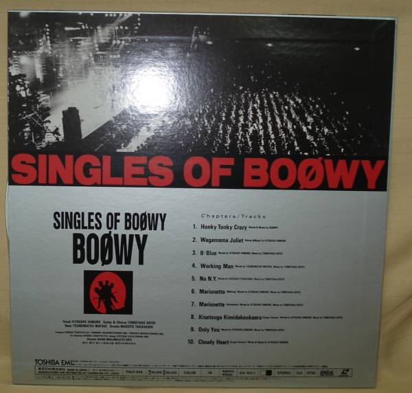 BOOWY ボウイ 氷室京介 布袋寅泰/SINGLES OF BOOWY(LD,)_画像2