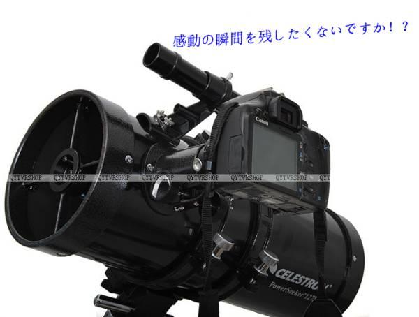 ★撮影可能 野鳥 観察 単眼鏡 天体望遠鏡 兼用(celestron)