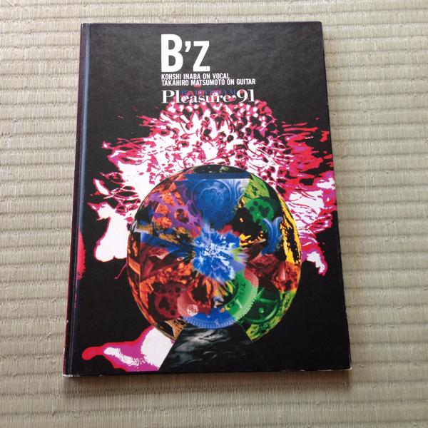 B'z LIVE GYM Pleasure'91コンサートパンフレット■超レア品