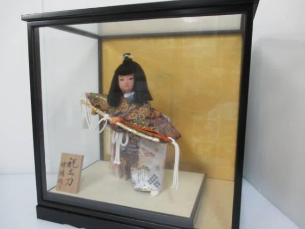 【美品】 ★ 五月人形 ★ 日本人形 祝太刀 峰徳作 ガラスケース入