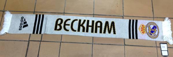 ベッカム-レアルマドリードマフラー(白23・アディダス製・新品) グッズの画像