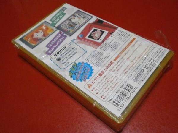 新品 ポケモンビデオ保存版 ポケットモンスター 26 げきとうポケモンひなまつり こどものひだよぜんいんしゅうごう ベロリンガ ピカチュウ_画像2