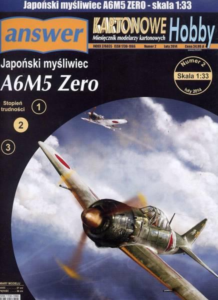 ANSWER 1/33 日本海軍 零戦52型 (Card Model)