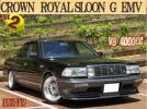 V8クラウン黒Ⅱ8万㌔リップエアサスCTR17incBBS検2年