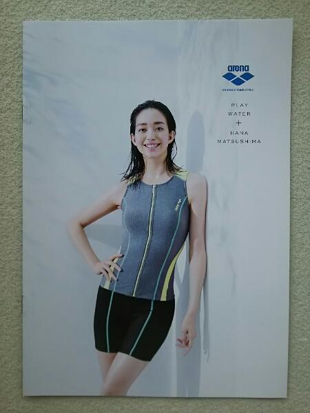 激レア/Oggi専属モデル松島花/アリーナ水着パンフ2014.1/非売品
