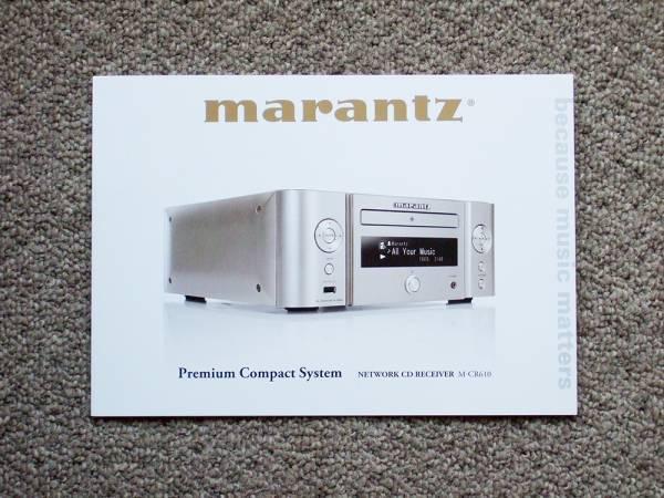 【カタログのみ】marantz M-CR610 B&W 686S2 2014.04 検 CDプレーヤー スピーカ_画像1