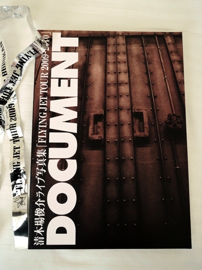 清木場俊介ライブ写真集「FLYING JET TOUR 2009-2010」DOCUMENT ライブグッズの画像