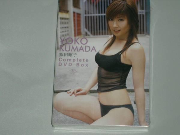 即決 熊田曜子 complete DVD BOX Indian summer/teleport グッズの画像