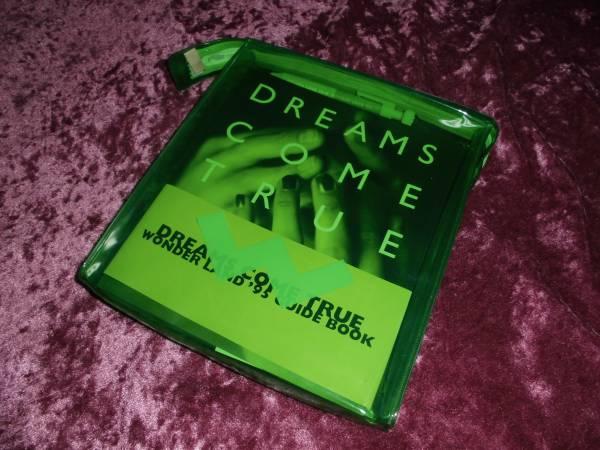 DREAMS COME TRUE WONDER LAND'95 GUIDE BOOK ケース付き 送料164円
