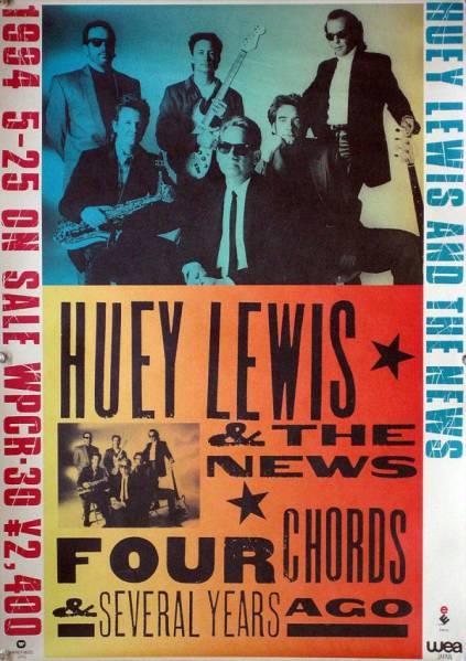 HUEY LEWIS ヒューイ・ルイス B2ポスター (N14006)