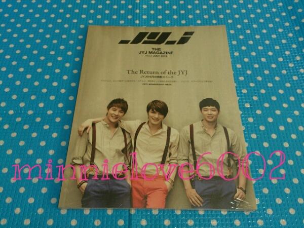 未開封 THE JYJ MAGAZINE NO.2 マガジン 日本版 即決 C-jes 限定 ライブグッズの画像