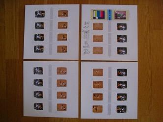 少年隊・手作りパラパラ写真集 LPsize4枚の両面 送料300円