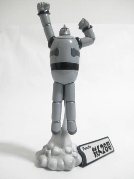 鉄人28号(モノクロ)フルタ20世紀漫画家コレクション_画像2