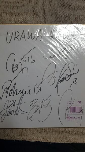 2012年浦和レッズ8選手寄せ書き直筆サイン色紙