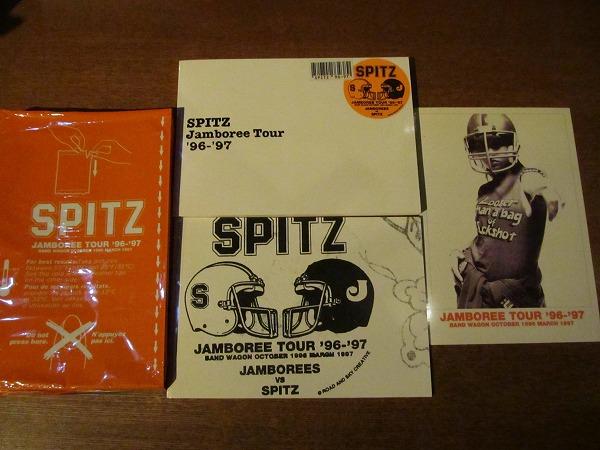 ツアーパンフ●スピッツ/SPITZ JAMBOREE TOUR '96-'97/3点セット