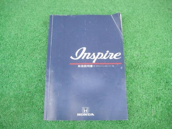 Honda UA1 / UA2 Owner's Manual Inspire