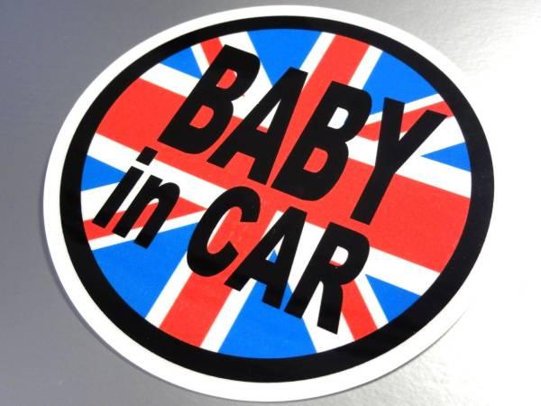 BC●イギリス国旗BABY in CARステッカー 7.5cmサイズ●赤ちゃんが乗ってます☆かわいい円形 車に EU(1_画像2
