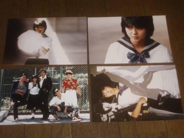 薬師丸ひろ子 写真4枚 コンサートグッズの画像